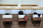 نمرات امتحان پایان ترم دانشجویان دانشگاه آزادخوزستان ترکیبی است