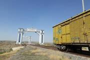 آغاز مبادلات ریلی ایران و ترکمنستان پس از ۱۰۰ روز توقف