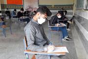 آزمون مدارس نمونه دولتی مازندران حضوری برگزار میشود