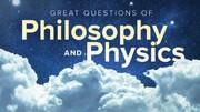 گفتگو از فیزیک و  فلسفه در تایلند