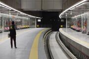 ایستگاه مترو به خیابان شهید منصور عمرانی میرسد؟