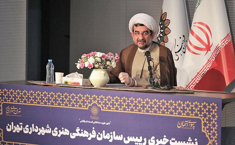 نشست خبري امرودي رئيس سازمان فرهنگي هنري شهرداري تهران