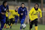 ورزش بانوان اصفهان نیازمند چتر حمایتی باشگاههای حرفهای