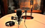 درگذشت گوینده پیشکسوت رادیو زاهدان