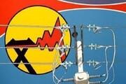 مصرف برقِ کهگیلویه و بویراحمد در وضعیت هشدار