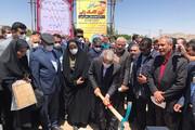 عملیات اجرایی احداث ۴ هزار واحد مسکن محرومان اصفهان آغاز شد