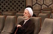 سخنان تازه آیت الله مصباح یزدی درباره حکومت «جمهوری اسلامی»