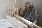 طرح حمایت از خوشههای صنایعدستی در بیرجند آغاز شد