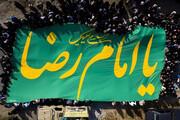 فیلم | اهتزاز پرچم ۱۵۰ متری امام رضا (ع) در بام گرگان
