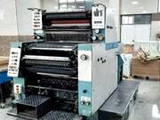 وقتی دستگاههای چاپ به قیمت آهن فروخته میشوند
