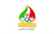 مرحله نخست کمکهای کمیته ملی المپیک در حساب فدراسیونهای ورزشی