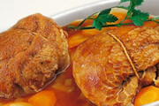 «کله گیپا» اردکان خوراک ملی شد