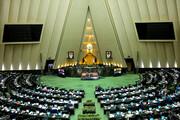 طرح «هر ایرانی یک مسکن» در مجلس کلید خورد