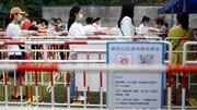 جمله روز در پکن: آیا آزمایش کرونا دادهاید؟