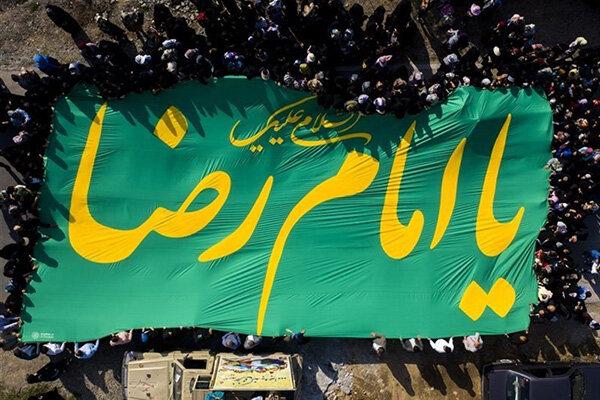 اهتزار پرچم امام رضا