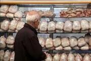 ۳۰ تن مرغ تنظیم بازار در کهگیلویه توزیع میشود