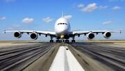 فیلم | خداحافظی با بزرگترین هواپیمای تجاری جهان