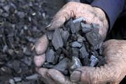 ضرورت ساخت شهرک تخصصی زغال در قم | نابسامانی و پراکندگی چاههای زغال