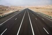 ۳۰ میلیارد تومان اعتبار به بزرگراه اردبیل-مشگینشهر اختصاص یافت