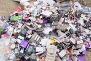 کشف کارخانه تولید لوازم آرایشی و بهداشتی تقلبی در ارومیه