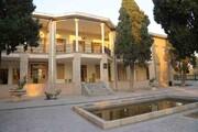 موزه گرافیک در خانه ارباب هرمز