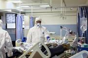 تکمیل ظرفیت پذیرش بیمارستانهای شیراز