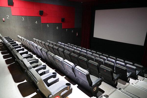 سینما تعطیل
