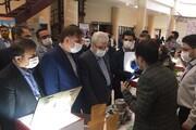 نمایشگاه دستاوردهای شرکتهای دانشبنیان و فناور گیلان افتتاح شد