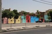 رنگواره های زندگی در محله هرندی