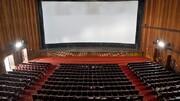 بازگشایی بزرگترین سینمای زنجیرهای آمریکا به تعویق افتاد