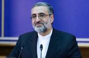 محکومیت زم به اعدام   جسد قاضی منصوری به ایران میآید؟   ۵ سال حبس برای فریبا عادلخواه   وضعیت ۳ محکوم حوادث آبان