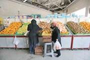 فرحزاد صاحب بازار میوه وترهبار شد