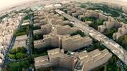 مظنه رهن و اجاره آپارتمان در اکباتان چقدر است؟