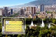 هجوم یولچیها به تبریز و ظهور گدایان سیار در شهر بدون گدا