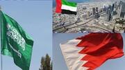 اتحاد سهگانه عربی علیه ایران | بحرین: در کنار عربستان برای مقابله با ایران میایستیم | امارات: امنیتمان جزئی از امنیت عربستان است