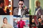 شغلهای کاذب سلبریتیها | پشت پرده اشتیاق بازیگران به تبلیغات تلویزیونی
