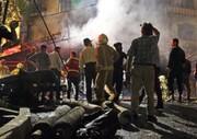 ۱۱ نفر در پرونده آتشسوزی سینااطهر تحت تعقیب کیفری قرار گرفتند