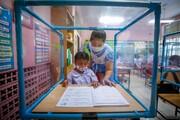 عکس روز | مدرسه در دوران کرونا
