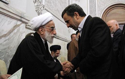 احمدی نژاد جنتی