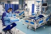 تکمیل ظرفیت بیمارستانهای سیرجان با بیماران کرونا