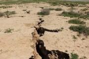 خطر فرونشست زمین در قم جدیتر از همیشه