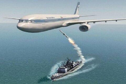 شلیک موشک به هواپیمای ایرانی