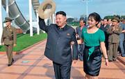 خشم رهبر کره شمالی از تصاویر زنندههمسرش درشبنامه جنوبیها