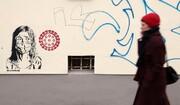 تصاویر دیوارهای شهرهای جهان که کرونایی شدند