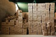 تعیین تکلیف ۴۱۴۸ پرونده قاچاق در هرمزگان