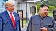 دیدار چهارم با رهبر کره شمالی؟ | کیم جونگ-اون در دام ترامپ نمیافتد