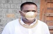 ماسک طلایی ۷۲ میلیون تومانی را هم در دوره کرونا ببینید
