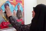 فیلم   روایتی از دیدار مادر شهید کمالی با فرزندش