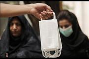 ممنوع شدن ارائه خدمت به افراد بدون ماسک در استان مرکزی
