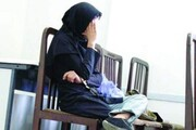 کشتن فرزند ۲ ساله به خاطر آزارهای شوهر دوم